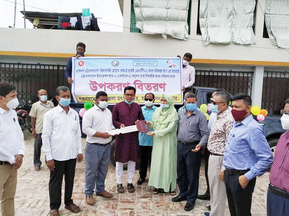 AIF-2 Materials Distributed in Jashore by Quazi Shams Afroz, Director General, Department of Fisheri